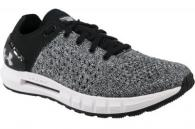 Under Armour Under Armour W Hovr Sonic NC 3020977-007 42 Szare